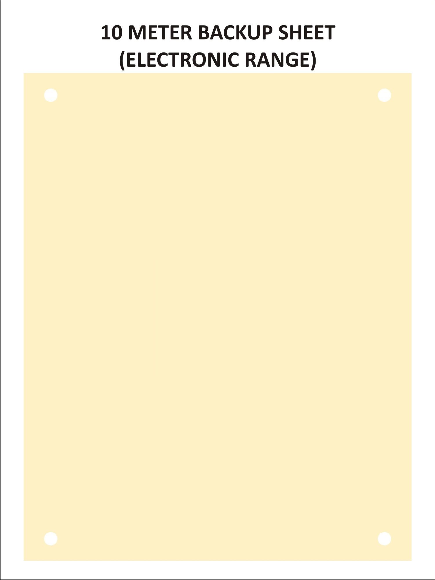 Backing Card(10 Metres)